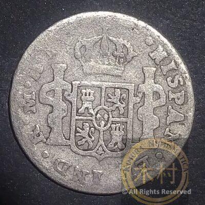 1/2 Real 1812