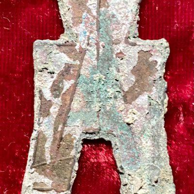 China.An-Yang.350-255.A.C.
