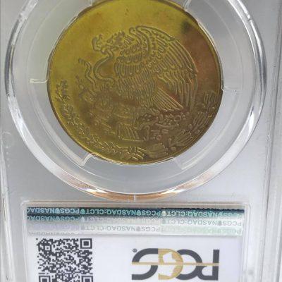 Prueba.10 pesos.1978