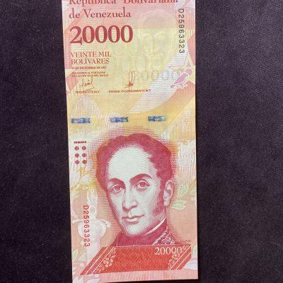 Venezuela.Set 21.Piezas