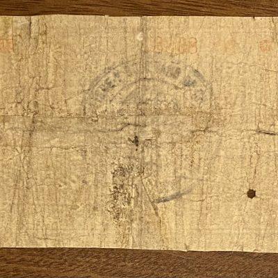 Chihuahua.1Peso.1913