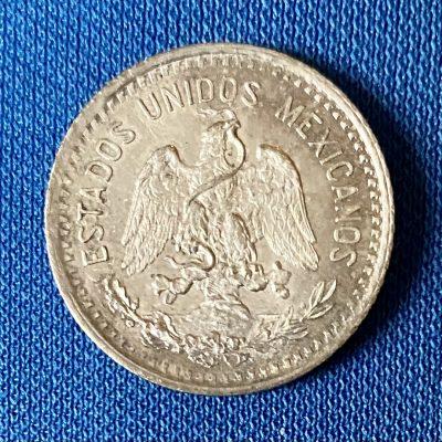 Mexico.20Cents.1905