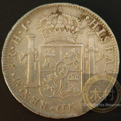 8 Reales 1810 Mo
