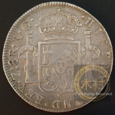 8 Reales 1821 Zs