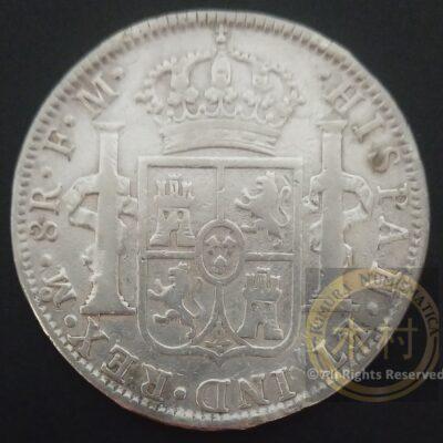 8 Reales 1787 Mo