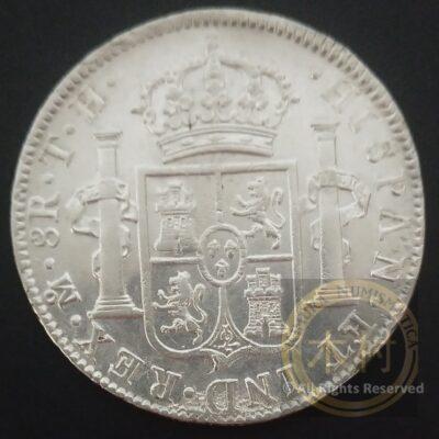8 Reales 1806 Mo